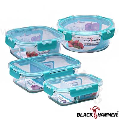 BLACK HAMMER四件式玻璃保鮮盒組