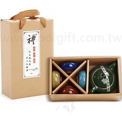 彩色冰列茶具禮盒組