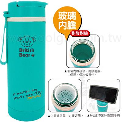 英國熊手機支架水瓶300ml
