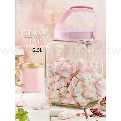 大容量玻璃多用途保鮮罐2.5L