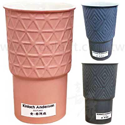 金安德森浮雕陶瓷杯450ml