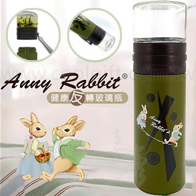 安妮兔雙層泡茶玻璃瓶400ml