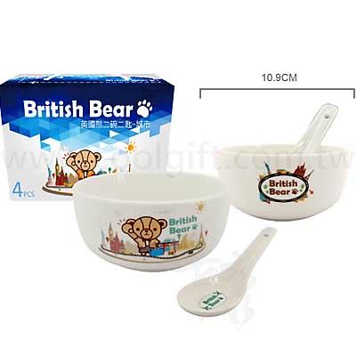 英國熊陶瓷雙碗匙組