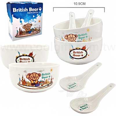 英國熊陶瓷餐具碗匙組(4碗4匙)