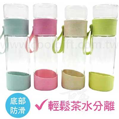 小麥玻璃防滑茶水瓶400ml
