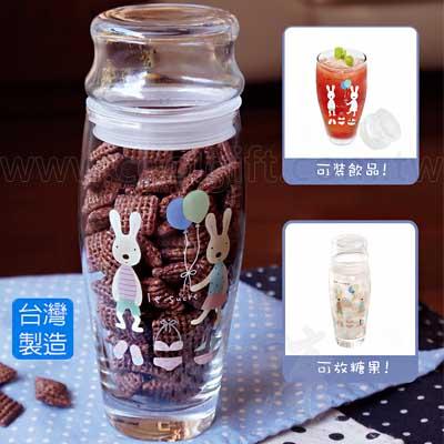 法國兔樂遊玻璃密封罐杯525ml