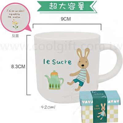 法國兔馬克杯420ml