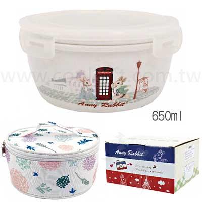 安妮兔陶瓷圓型密封保鮮碗650ml(附提袋)