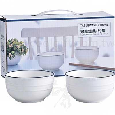 雅緻經典陶瓷碗2入組
