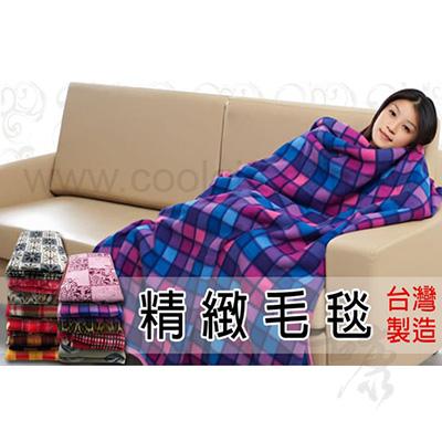 客製化精緻毛毯