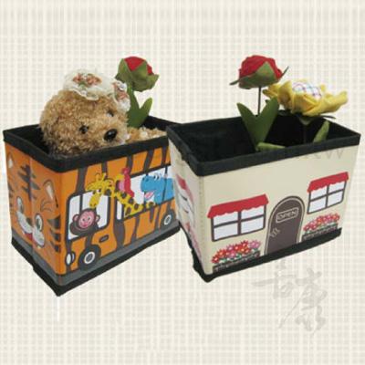 造型收納盒