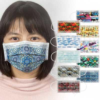 台灣國家隊客製彩印醫療口罩