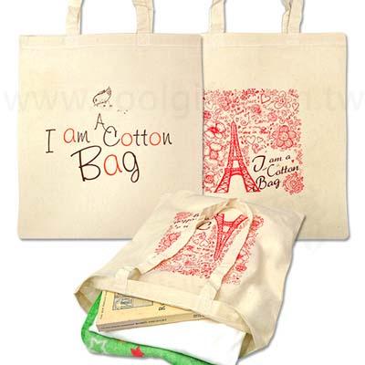 升級版棉質購物袋
