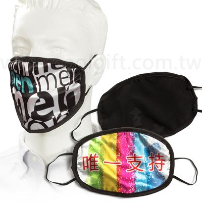 彩色防塵應援口罩