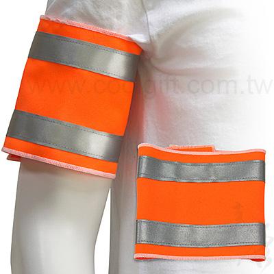 安全反光臂套