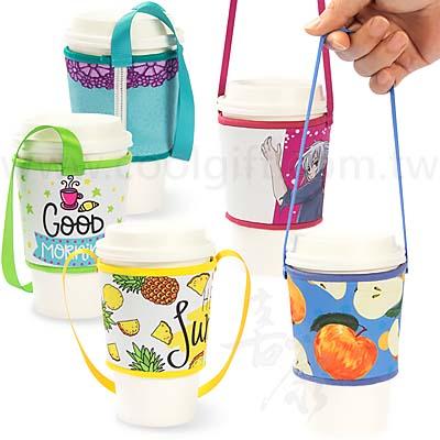客製潛水布環保飲料提袋