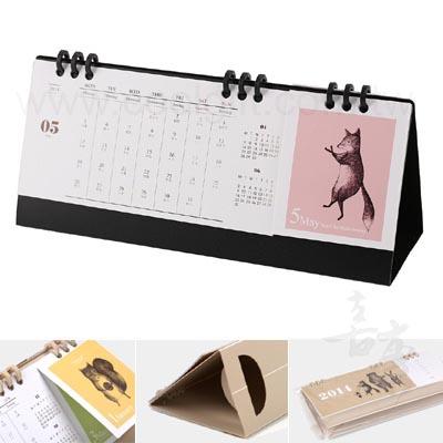 長形折疊月曆