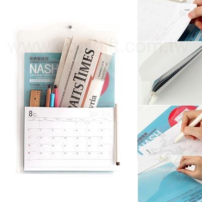 掛式收納袋月曆