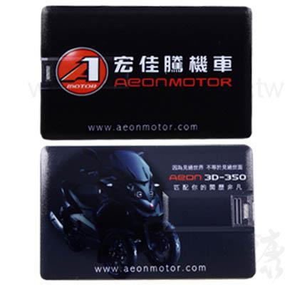 客製化 卡片隨身碟