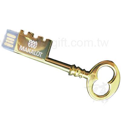 金鑰匙造型隨身碟