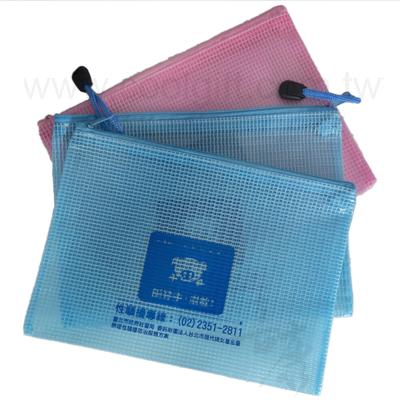 客製化拉鏈袋