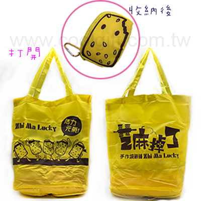 客製造型購物袋