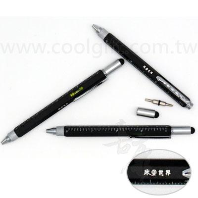 客製化多功能金屬工具筆