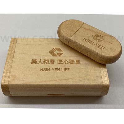 木頭 隨身碟 (木盒)