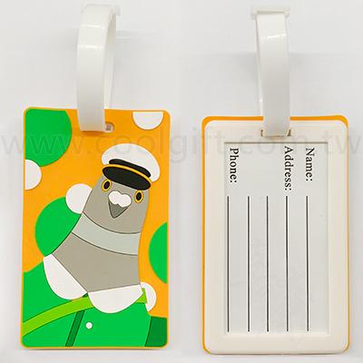 客製化行李吊牌
