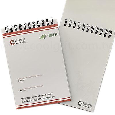 客製化黑線圈筆記本
