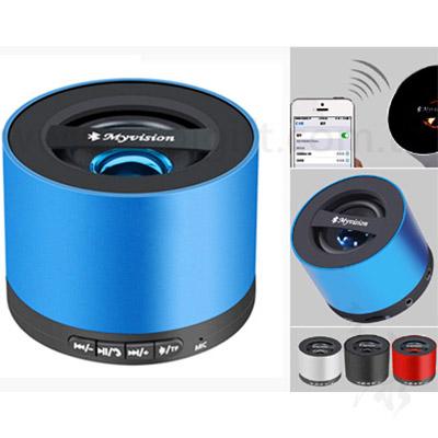 充電式藍芽音響