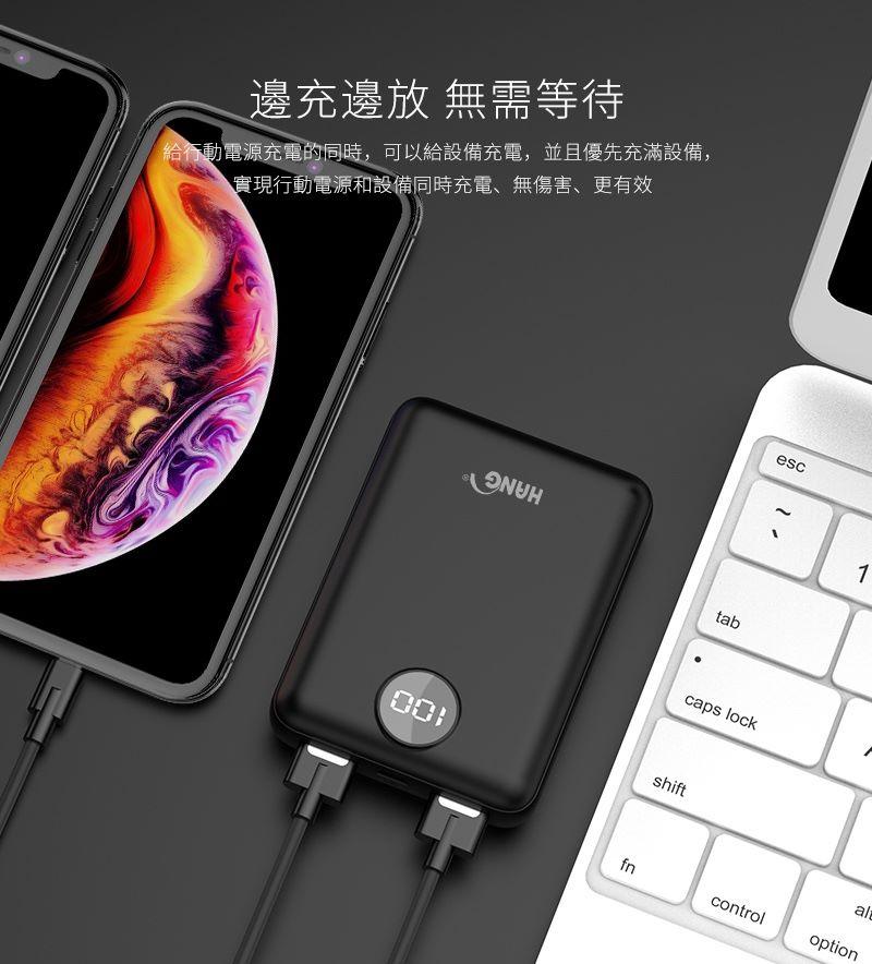雙USB液晶顯示行動電源(BSMI)